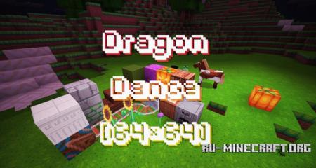 Скачать Dragon Dance [64x64] для Minecraft PE 1.2