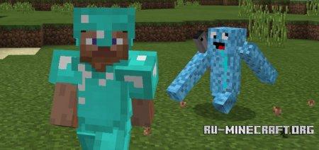 Скачать Derpy Golem для Minecraft PE 1.2