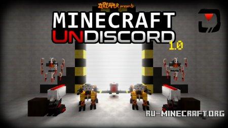 Скачать UnDiscord для Minecraft PE 1.2