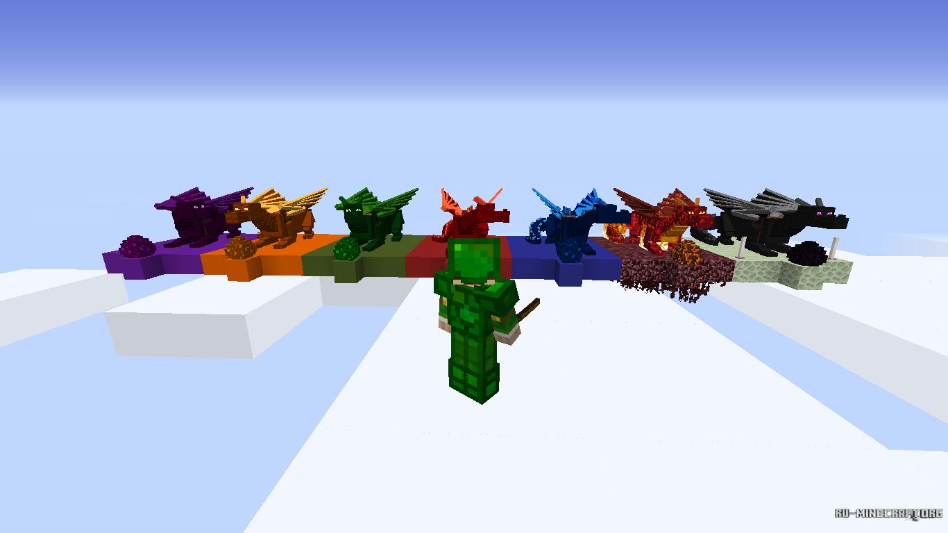 виды драконов в майнкрафт #7