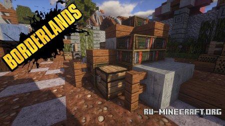 Скачать Bordercraft [128x] для Minecraft 1.12