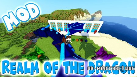 Скачать Realm of The Dragons для Minecraft 1.12.2