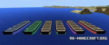 Скачать LEMO Attraction Boat для Minecraft PE 1.2