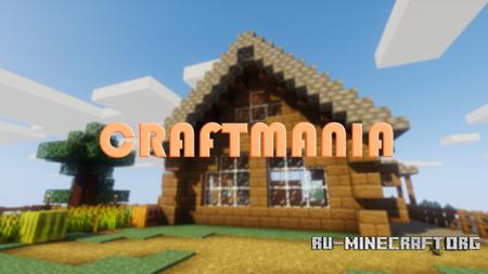 Скачать CraftMania [16x] для Minecraft 1.12