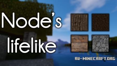 Скачать Node's Lifelike [128x] для Minecraft 1.12
