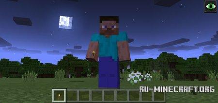 Скачать Night Vision Torch для Minecraft PE 1.2