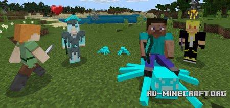 Скачать Elemental Friends для Minecraft PE 1.2