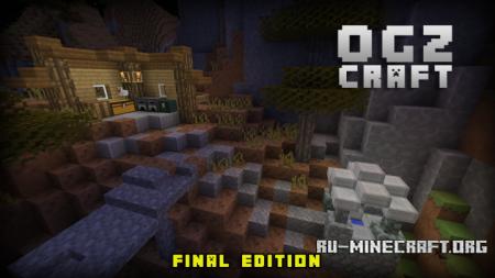 Скачать OGZCraft [8x] для Minecraft 1.12