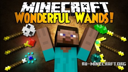 Скачать Wonderful Wands для Minecraft 1.11.2