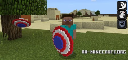 Скачать Captain America's Shield для Minecraft PE 1.2