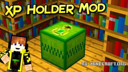 Скачать XP Holder для Minecraft 1.12