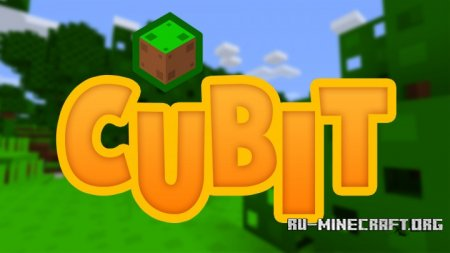 Скачать Cubit [8x] для Minecraft 1.12