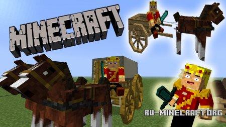 Скачать Horse Carts для Minecraft 1.11.2