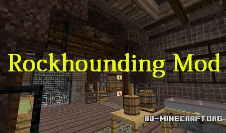 Скачать Rockhounding для Minecraft 1.11.2