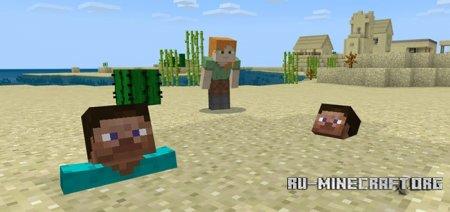 Скачать Quicksand для Minecraft PE 1.4