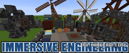 Скачать Immersive Engineering для Minecraft 1.12