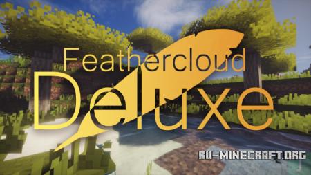 Скачать FeatherCloud Deluxe [128x] для Minecraft 1.12