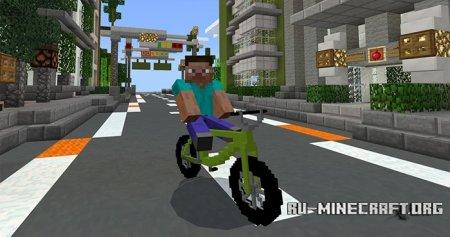 Скачать Bike для Minecraft PE 1.4