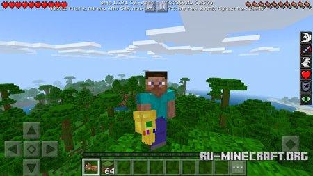Скачать ThanosGauntlet для Minecraft PE 1.4
