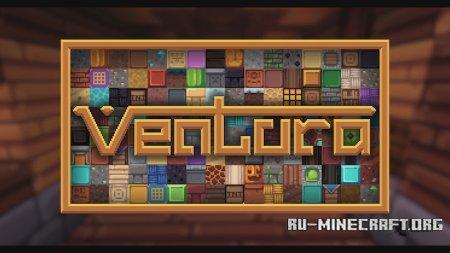 Скачать Ventura [16x] для Minecraft 1.12