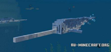 Скачать Narwhal для Minecraft PE 1.4