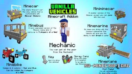 Скачать Vanilla Vehicles для Minecraft PE 1.4