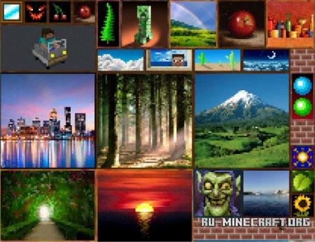 Скачать Better Paintings для Minecraft PE 1.4