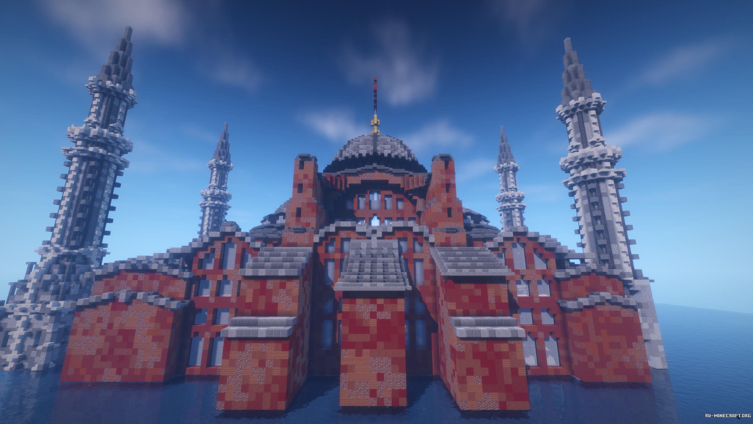 Скачать History Preserved: Hagia Sophia для Minecraft