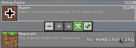Скачать Music Plus для Minecraft PE 1.4
