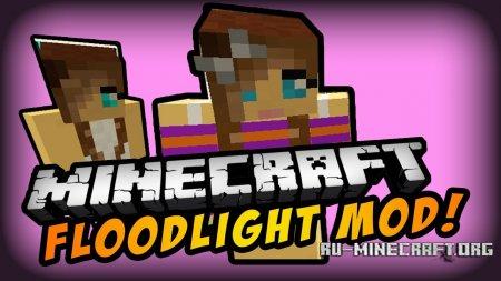 Скачать FloodLights для Minecraft 1.12.2