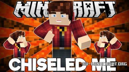 Скачать Chiseled Me для Minecraft 1.10.2