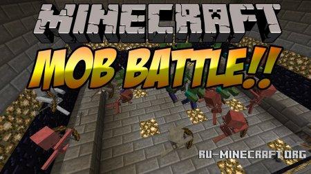 Скачать Mob Battle для Minecraft 1.12