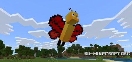 Скачать Butterfly для Minecraft PE 1.4