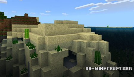 Скачать More Transparent Water для Minecraft PE 1.5
