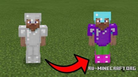 Скачать More Dyeable Armors для Minecraft 1.12.2