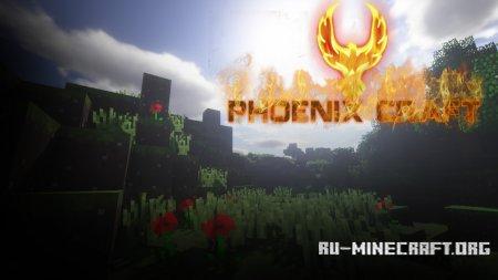 Скачать PhoenixCraft [16x] для Minecraft 1.12