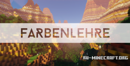 Скачать Farbenlehre Medieval [16x] для Minecraft 1.12