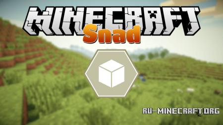 Скачать Snad для Minecraft 1.12