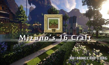 Скачать Mizuno's 16 [16x] для Minecraft 1.12