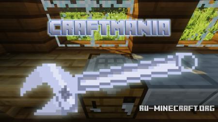 Скачать CraftMania [16x] для Minecraft 1.13