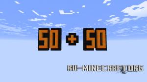 Скачать 55+55 для Minecraft