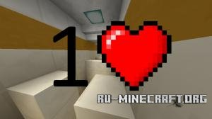 Скачать One Heart для Minecraft