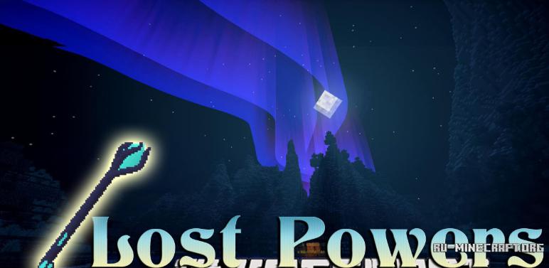Скачать Lost Powers для Minecraft 1.12.2