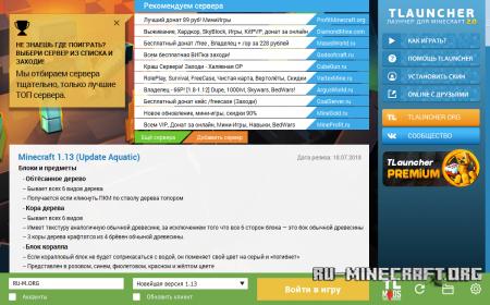 скачать пиратский лаунчер майнкрафт со всеми версиями