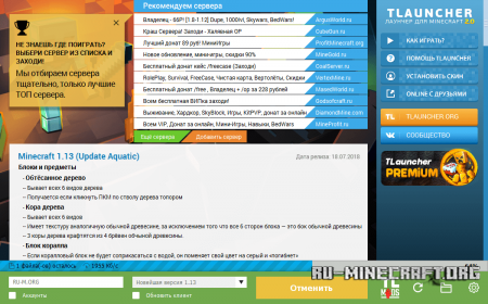 Скачивание версии Майнкрафт в TLauncher 2.4