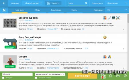 Главная страница мод-пак системы в TLauncher 2.4