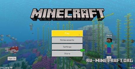 Скачать Colored Buttons для Minecraft PE 1.5