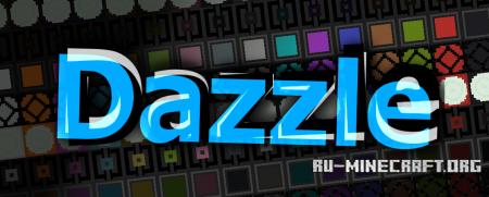 Скачать Dazzle для Minecraft 1.12.2