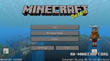 Скачать Legacy Pack для Minecraft PE 1.5