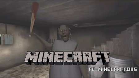 Скачать Escape Granny House для Minecraft